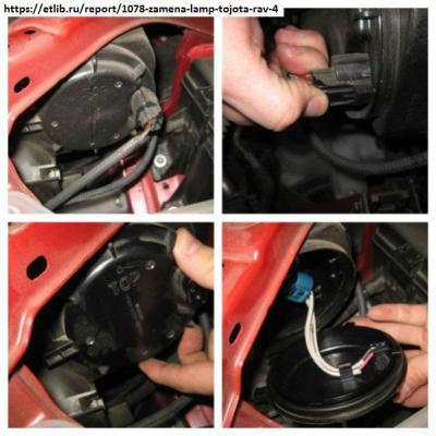Toyota rav4 замена габаритной лампы
