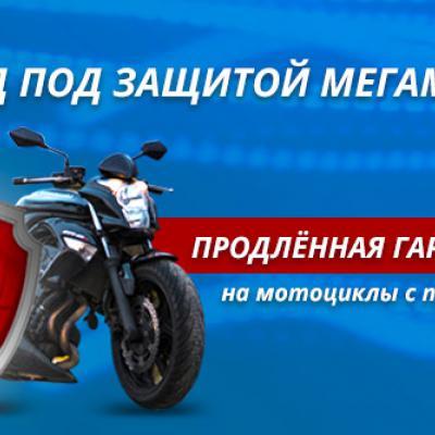 Honda xl 1000 varadero карбюратор или инжектор