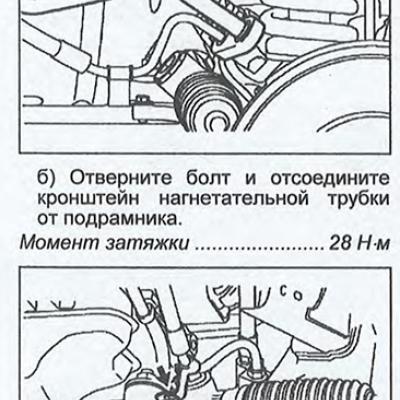 Ремонт рулевой рейки тойота сурф видео